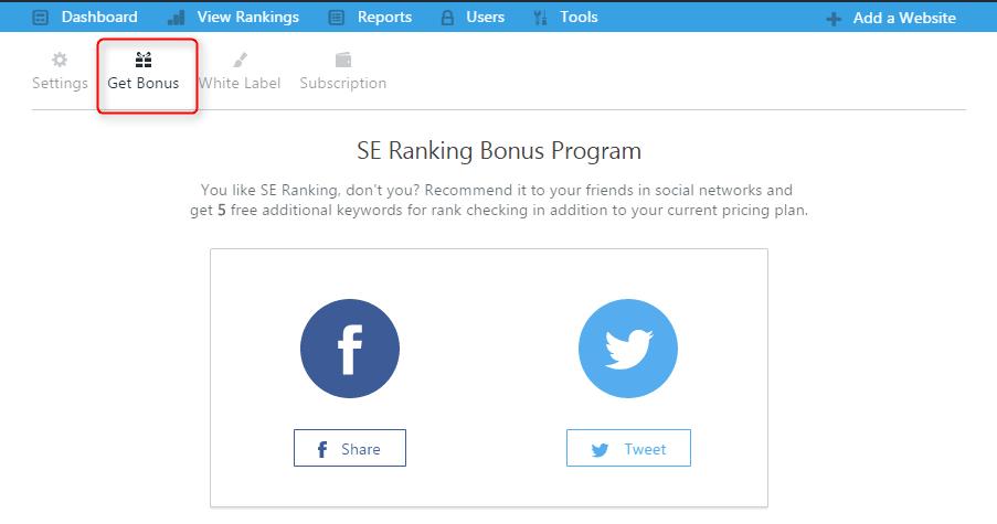 seranking bonus