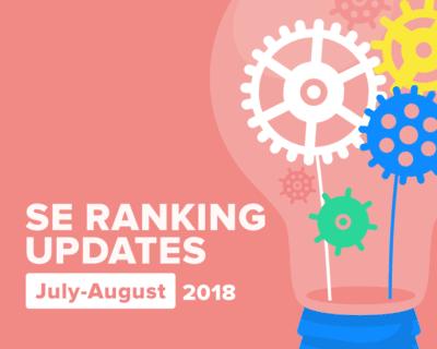 SE Ranking updates July August