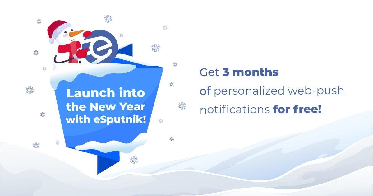 Xmas Deal from eSputnik